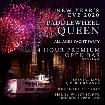 Paddle Wheel Queen ALL AGES